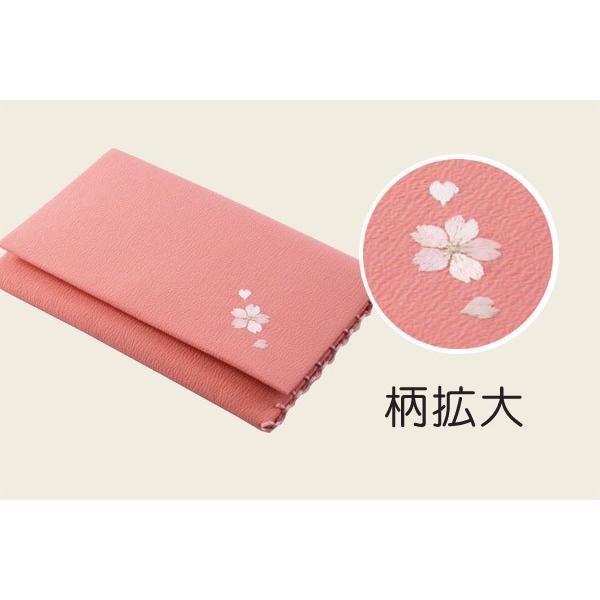 数珠袋 念珠袋 いちりん桜:ピンク|daikokuya-b|03
