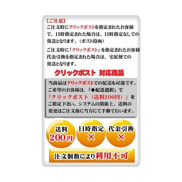 数珠袋 念珠袋 いちりん桜:ピンク|daikokuya-b|04