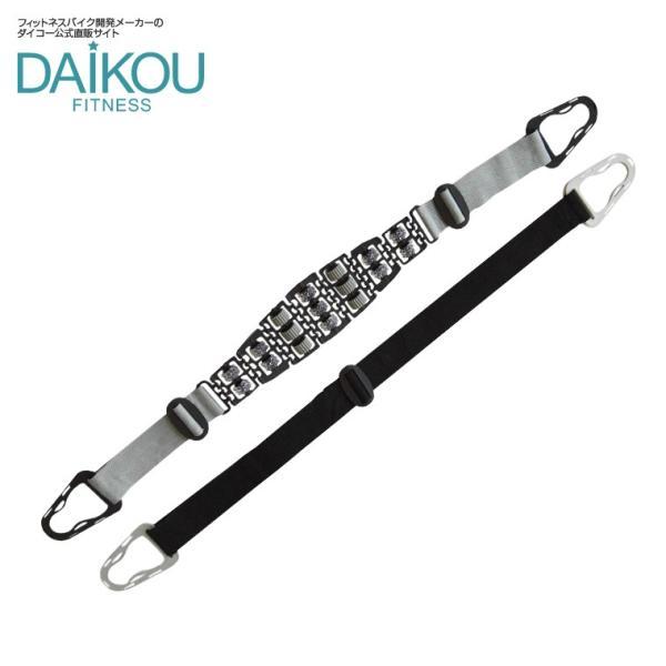 ベルトバイブレータ DK-302C ダイコー直営店 ダイエット 健康器具 フィットネスバイク 全身ブルブル daikou-fitness 04