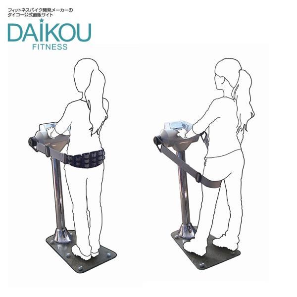 ベルトバイブレータ DK-302C ダイコー直営店 ダイエット 健康器具 フィットネスバイク 全身ブルブル daikou-fitness 05