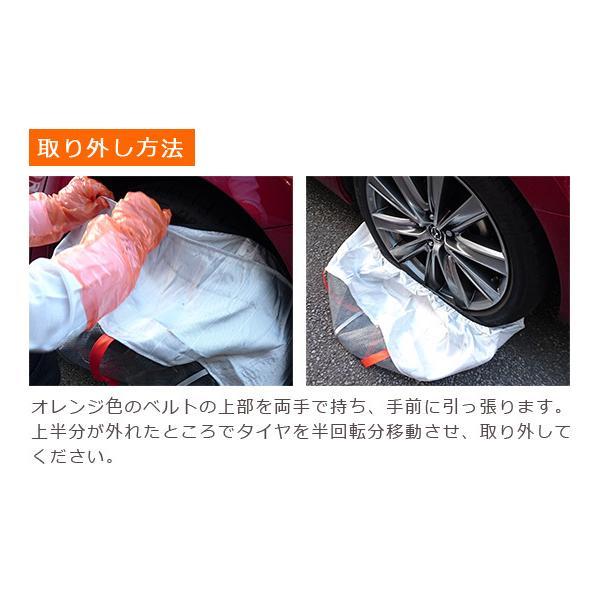 オートソック タイヤチェーン 645 非金属 Autosock 滑り止め 簡単装着  ジャッキ不要 ハイパフォーマンス 適合表 緊急用タイヤの靴下|daily-3|08