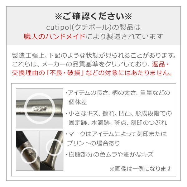 クチポール ゴア  カトラリー GO11 コーヒー・ティースプーン cutipol GOA|daily-3|03