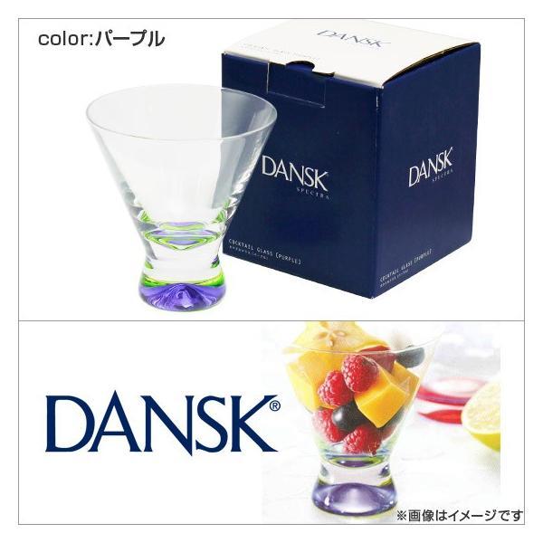 ダンスク スペクトラ カクテルグラス DANSK|daily-3|02