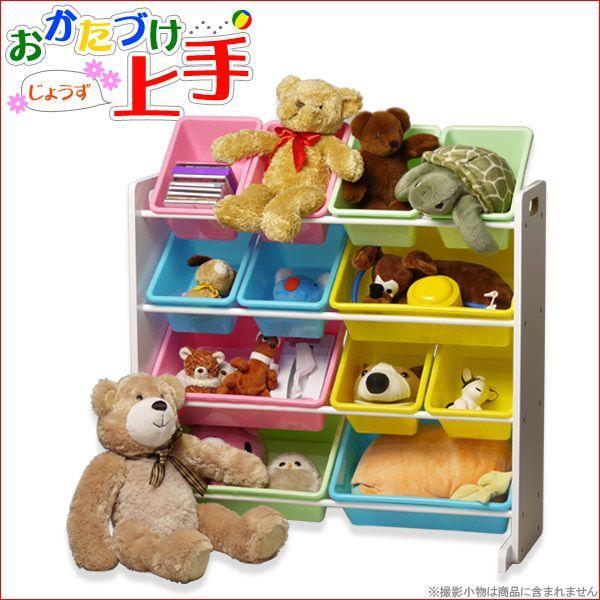 おもちゃ箱 おもちゃ収納ボックス4段 子供用収納ラック おかたづけ上手 パステル|daily-3