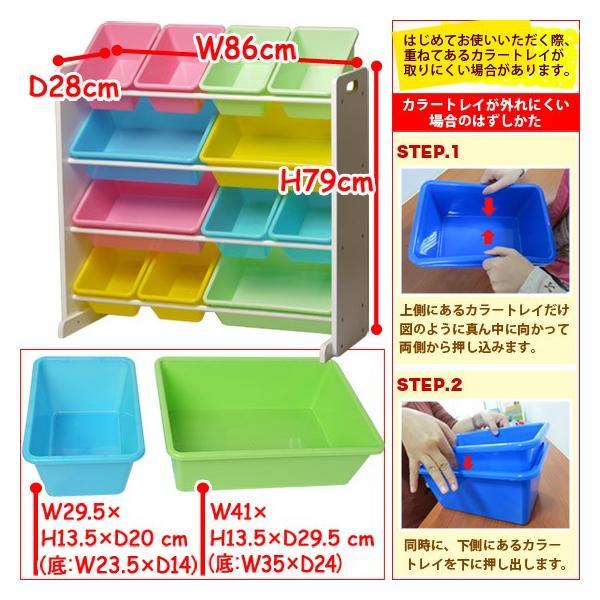 おもちゃ箱 おもちゃ収納ボックス4段 子供用収納ラック おかたづけ上手 パステル|daily-3|03