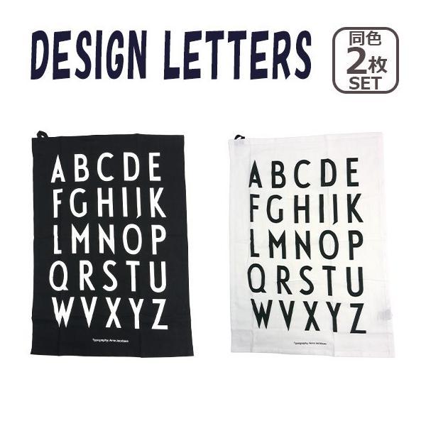 デザインレターズ クラシック ティータオル 2枚セット 40x60cm DESIGN LETTERS