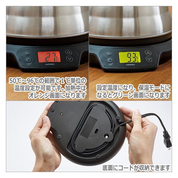 HARIO(ハリオ)V60温度調整付パワーケトル・ヴォーノ EVT-80-HSV 800ml 電気ケトル|daily-3|02