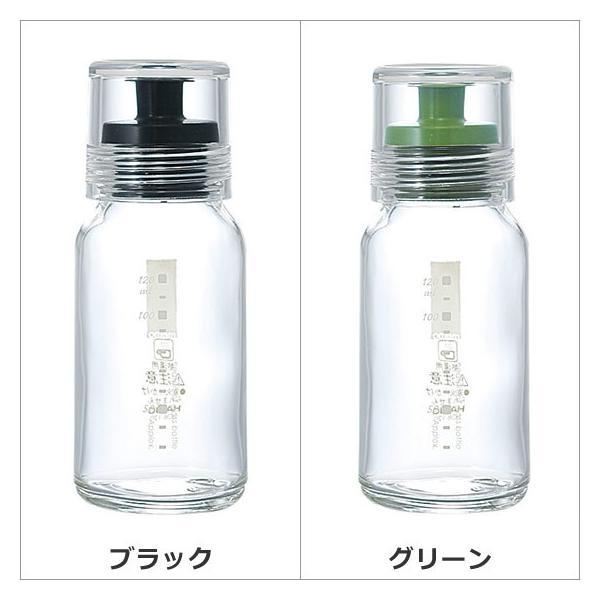 HARIO(ハリオ)ドレッシングボトルスリム 120ml|daily-3|04