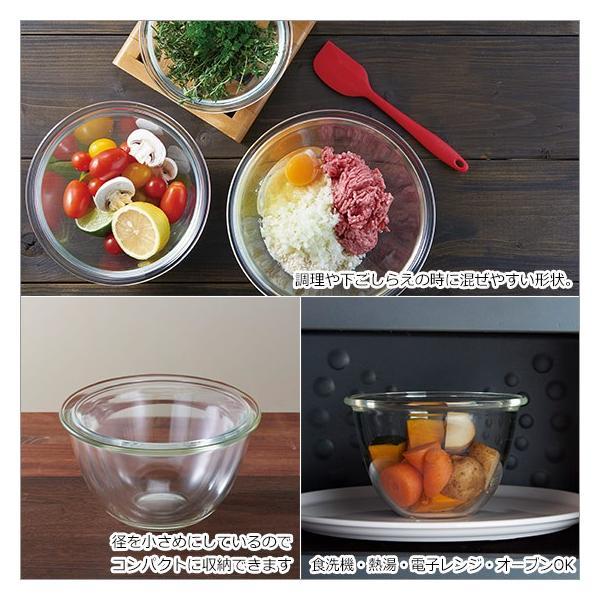HARIO(ハリオ)耐熱ガラス製ボウル2個セット MXP-2606|daily-3|02