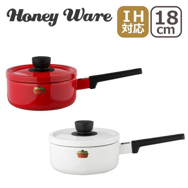 Honey Ware(ハニーウェア)Solid 18cm ソースパン|daily-3