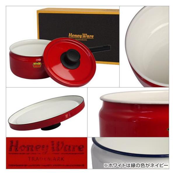 Honey Ware(ハニーウェア)Solid 18cm ソースパン|daily-3|02
