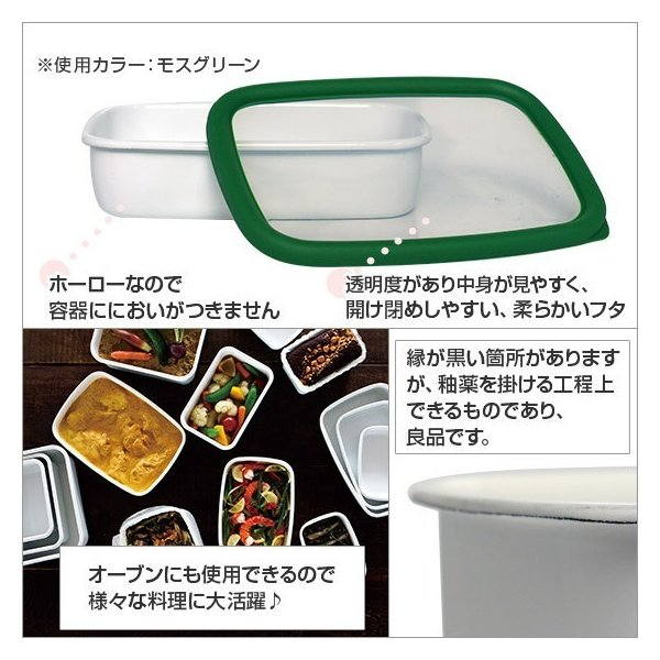 Honey Ware(ハニーウェア)Konte 浅型角容器 M リリーホワイト daily-3 02