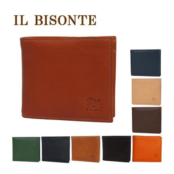 IL BISONTE(イルビゾンテ)C487 二つ折り財布小銭入れ付き 選べるカラー