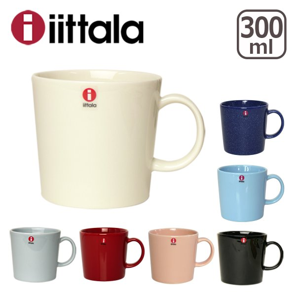 イッタラ iittala ティーマ マグカップ 300ml|daily-3