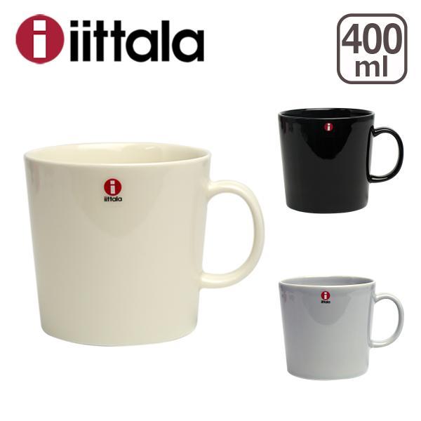 イッタラ ティーマ マグカップ 400ml