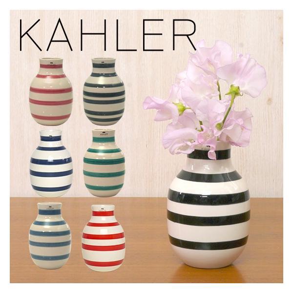 RoomClip商品情報 - ケーラー オマジオ フラワーベース 花瓶 KAHLER スモール Omaggio H125 選べる6カラー