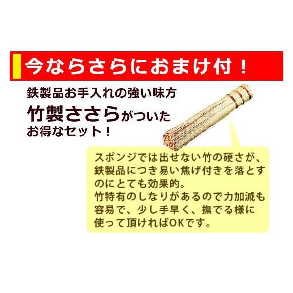 リバーライト極(きわめ) 鉄 フライパン 18cm ささら付き daily-3 04