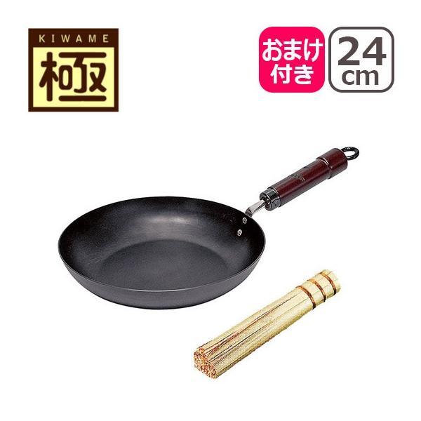 リバーライト極(きわめ) 鉄 フライパン 24cm ささら付き|daily-3