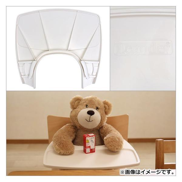 リエンダー Leander Tray for high chair ハイチェア専用トレイ 選べるカラー|daily-3|02