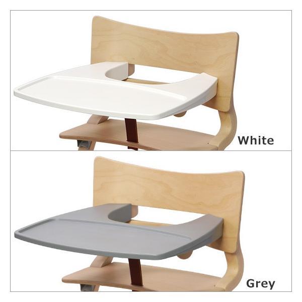 リエンダー Leander Tray for high chair ハイチェア専用トレイ 選べるカラー|daily-3|03