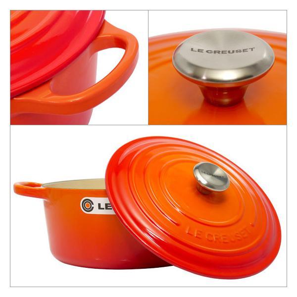 ルクルーゼ 両手鍋 SIGNATURE ココットロンド 22cm つまみシルバー 選べるカラー|daily-3|02