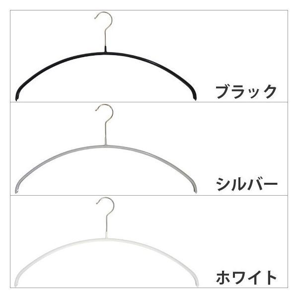 MAWAハンガー (マワハンガー)Economic・P ×10本セット 46P 03100 選べるカラー(ブラック・シルバー・ホワイト)|daily-3|03