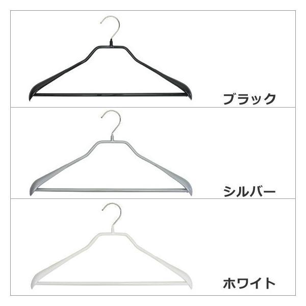 MAWAハンガー (マワハンガー)Body form・LS ×5本セット ドイツ発 すべらないハンガー 42LS 04430 選べるカラー|daily-3|03