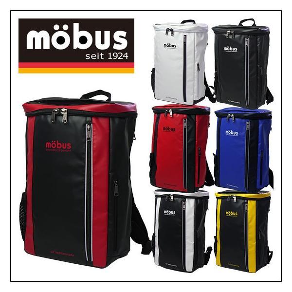 モーブス リュック MOBUS トップオープンリュック MBX505N|daily-3