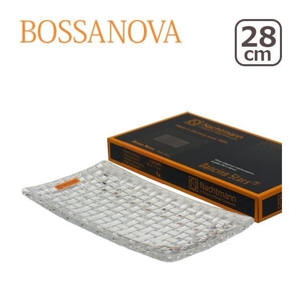 Nachtmann(ナハトマン) ボサノバ 81399 レクタンプレート 28x14cm|daily-3