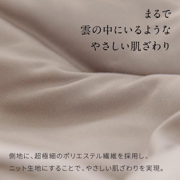 mofua 雲につつまれるような やわらかケット ダブル ナイスデイ daily-3 02