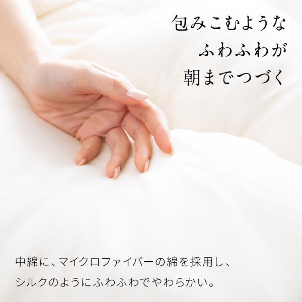 mofua 雲につつまれるような やわらかケット ダブル ナイスデイ daily-3 03