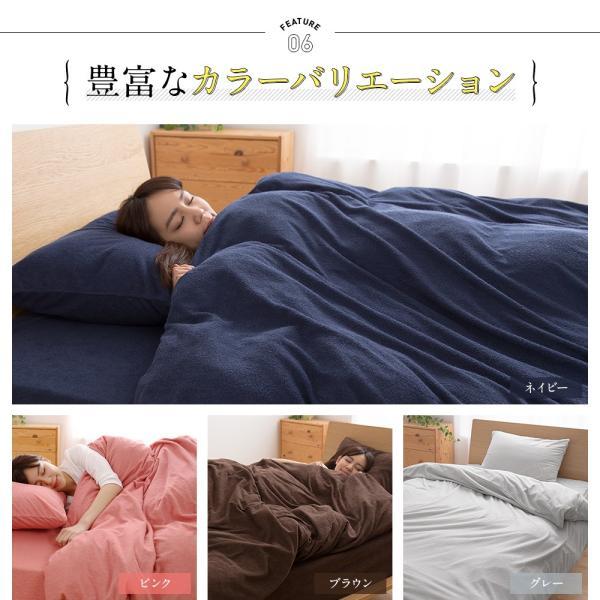 mofua ふんわりタオル地 綿100% 掛布団カバー SD daily-3 09