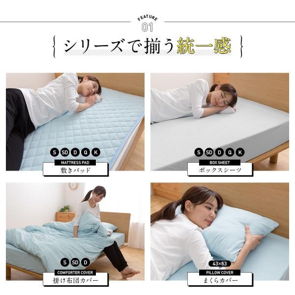mofua ふんわりタオル地 綿100% 掛布団カバー SD daily-3 02