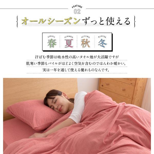 mofua ふんわりタオル地 綿100% 掛布団カバー SD daily-3 03