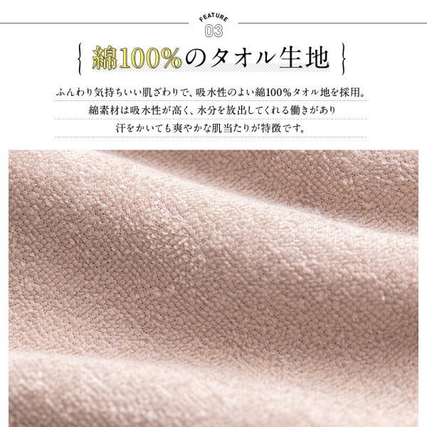mofua ふんわりタオル地 綿100% 掛布団カバー SD daily-3 04