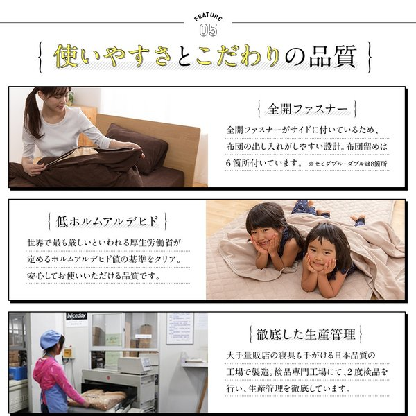 mofua ふんわりタオル地 綿100% 掛布団カバー SD daily-3 07