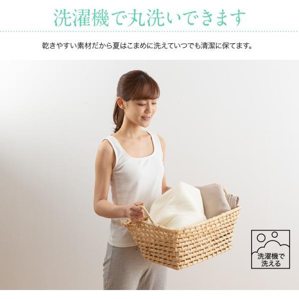 mofua cool 接触冷感・ふんわりタオル地 エアーケット (リバーシブルタイプ) シングル|daily-3|08