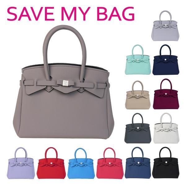SAVE MY BAG (セーブマイバッグ)MISS PLUS ミス プラス ハンドバッグ 20204N-LY-TU 選べるカラー