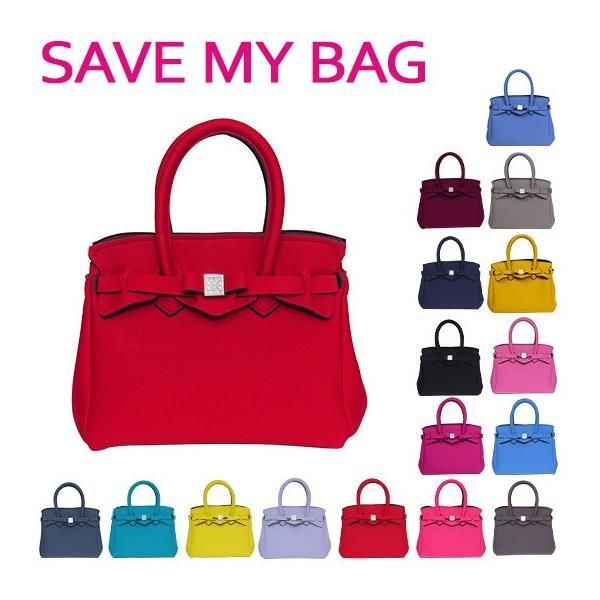 SAVE MY BAG セーブマイバッグ プチ ミス ハンドバッグ 10104N 選べるカラー