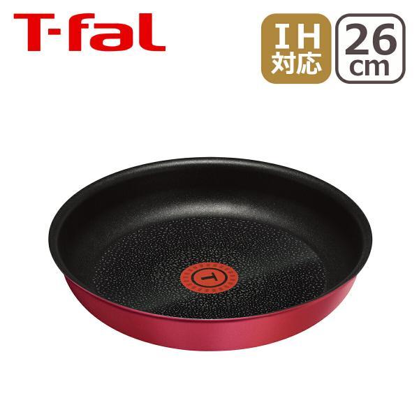 ティファール フライパン 26cm IH対応 インジニオ・ネオ IHルビー・エクセレンス L66305 単品:フタと取っ手は付属しません T-fal|daily-3