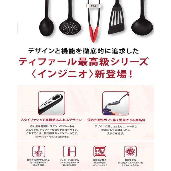 ティファール キッチンツール インジニオ ターナー K21328 フライ返し T-fal|daily-3|02