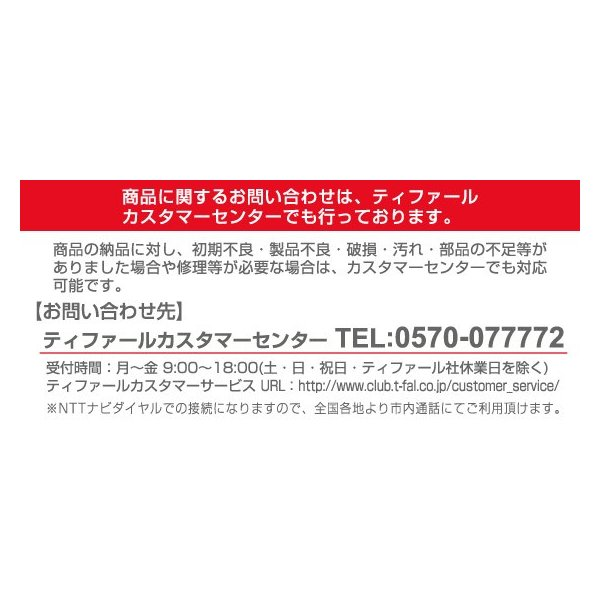 ティファール キッチンツール インジニオ ターナー K21328 フライ返し T-fal|daily-3|04