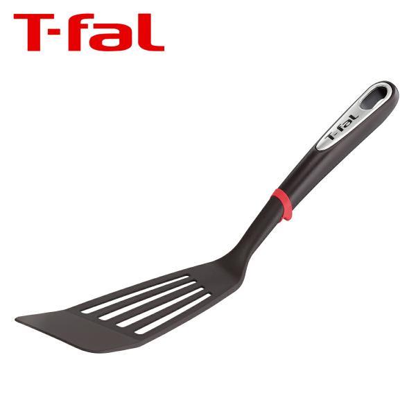 ティファール キッチンツール インジニオ ロングターナー K21329 フライ返し T-fal|daily-3