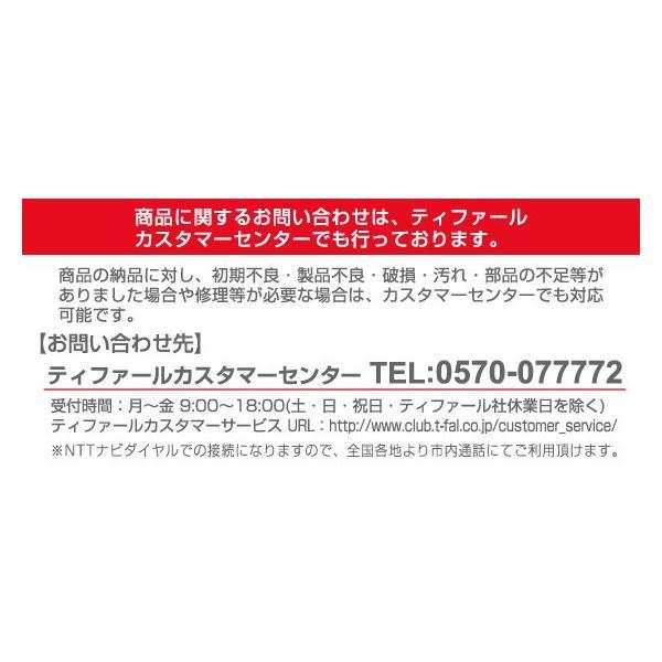 ティファール キッチンツール インジニオ ロングターナー K21329 フライ返し T-fal|daily-3|04