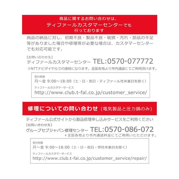 ティファール アクセススチーム DR8085J0 T-fal daily-3 04