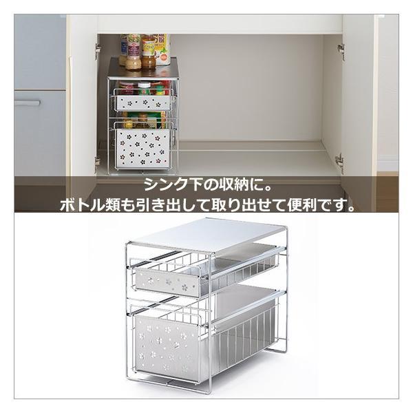 シンク下フリーラック2段 W25 桜 daily-3 02