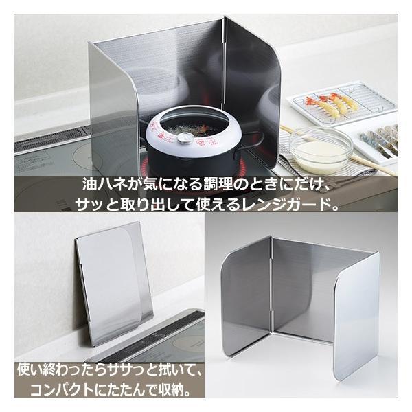 オールステンレス使うときだけレンジガード(1口サイズ) 1510220 ヨシカワ|daily-3|02
