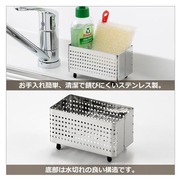 スイーズ 洗剤&スポンジホルダー 日本製 ヨシカワ daily-3 02