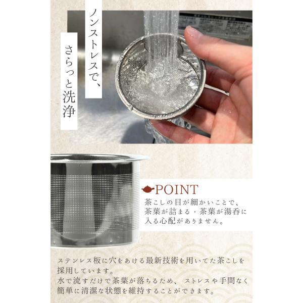 急須 常滑焼 朱 朱泥 深蒸し ステンレス 茶こし 300ml 日本製 きつさこ|daily-central|03