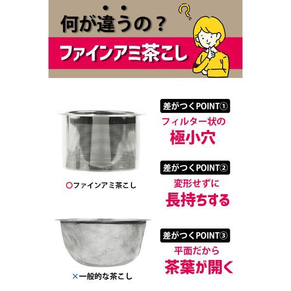 急須 常滑焼 朱 朱泥 深蒸し ステンレス 茶こし 300ml 日本製 きつさこ|daily-central|04